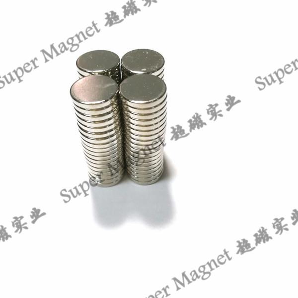 neodymium magnet Dia9*1.5mm
